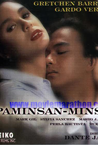 Watch Paminsan-Minsan (1992)