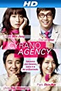 Cyrano Agency (2010) Poster
