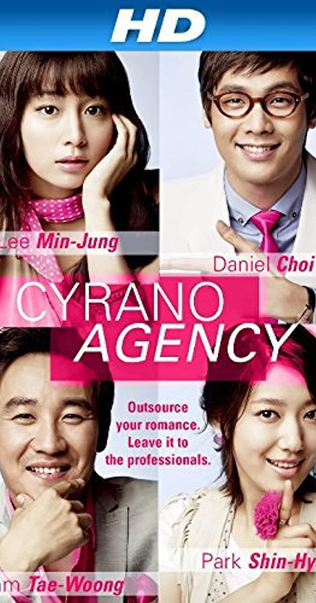 across the room dating agency review