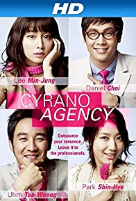 Primary photo for Cyrano Agency