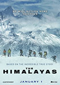 The best website for downloading movies torrent Himalaya by Il-Hyeong Lee [1280x544]