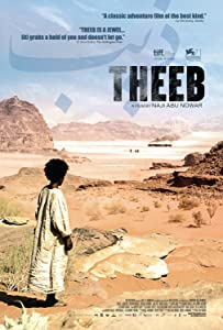Best legal movie downloads Theeb United Arab Emirates [640x360]