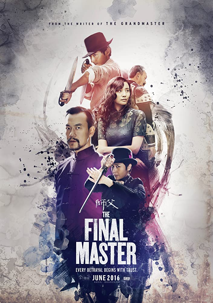 The Final Master (2015) Tagalog Dubbed
