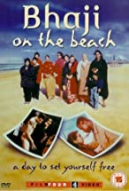 Primary image for Bhaji on the Beach
