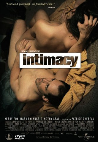 ინტიმი / INTIMACY