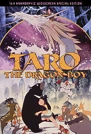 Tatsu no ko Tarô(1979) Poster - Movie Forum, Cast, Reviews