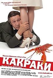 Kakraki Poster