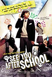 See You After School Poster