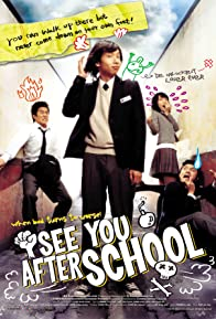 Primary photo for See You After School