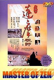 Master of Zen Poster