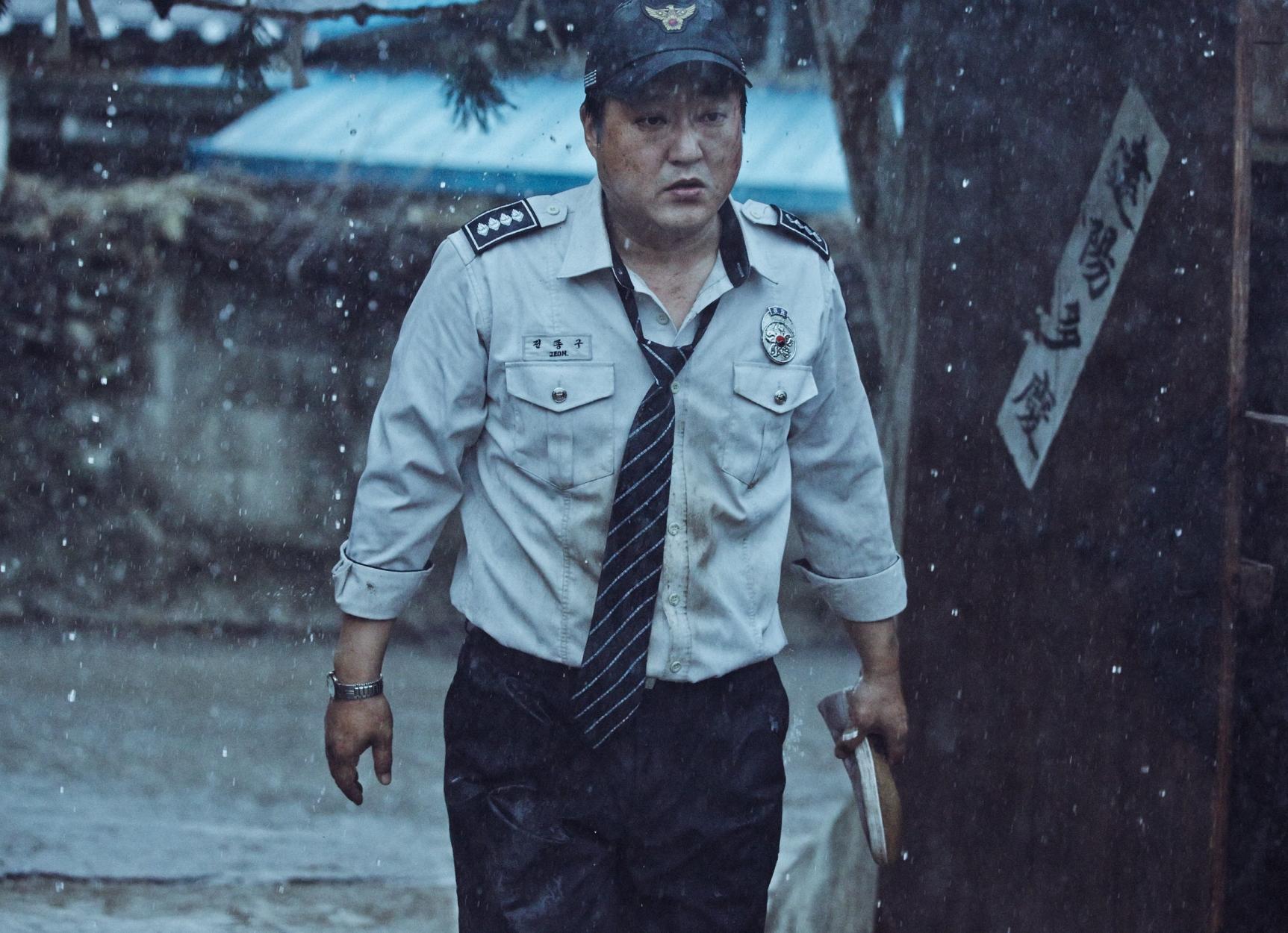 Do-won Kwak in Gokseong (2016)