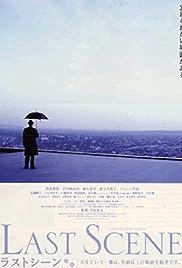 Last Scene Poster