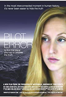 Pilot Error (2020)