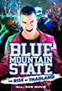 Alan Ritchson in Blue Mountain State: The Rise of Thadland (2016)