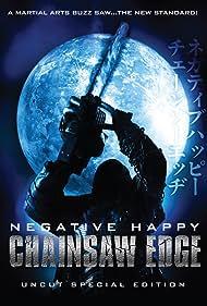 Negatibu happî chênsô ejji (2007)