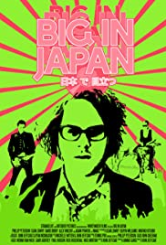 Big in Japan(2014) Poster - Movie Forum, Cast, Reviews