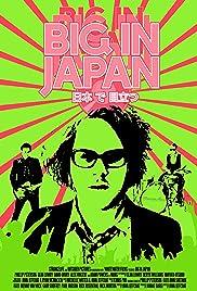 Watch Movie Big in Japan (2014)