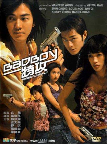 FOR BAD BOYS ONLY (BAD BOY DAK GUNG) (2000) คู่เลว