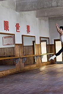 Chengwu Guo Picture