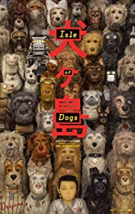 Best new movie downloads Isle of Dogs by Wes Anderson [WQHD]