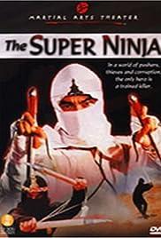 Ying zi jun tuan (1987) film en francais gratuit