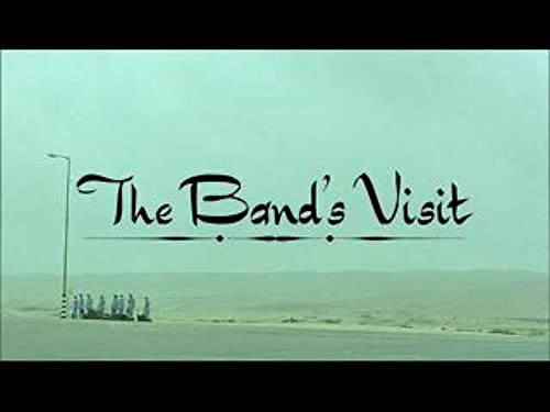 U.S. trailer: The Band's Visit
