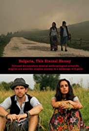 Bulgaria, This Eternal Heresy Poster