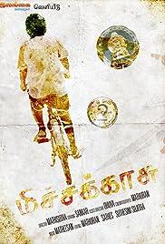 Michcha Kaasu Poster
