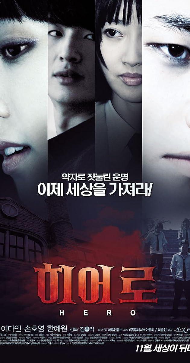 Image Hi-eo-ro