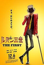 Resultado de imagem para Lupin III: The First