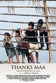 Thanks Maa (2009)