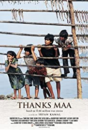 Thanks Maa (2009) Poster - Movie Forum, Cast, Reviews