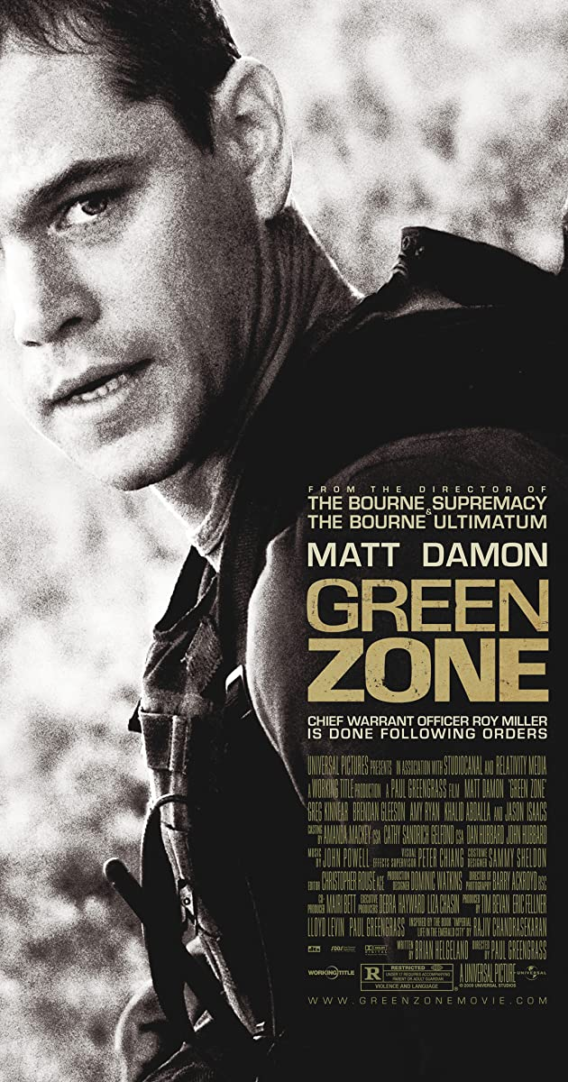 Subtitle of Green Zone