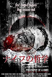 Philosophy of a Knife(2008) Poster - Movie Forum, Cast, Reviews