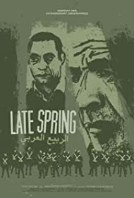 Late Spring (2013)