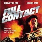 Chow Yun-Fat in Xia dao Gao Fei (1992)