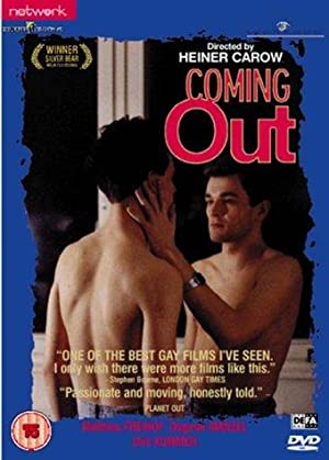 Coming Out 1989 with English Subtitles 11