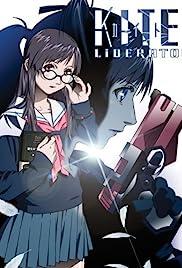 Kite Liberator(2007) Poster - Movie Forum, Cast, Reviews