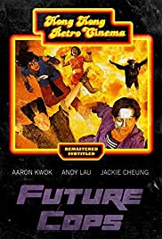 Future Cops Poster