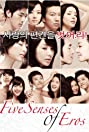 Five Senses of Eros (2009) Poster