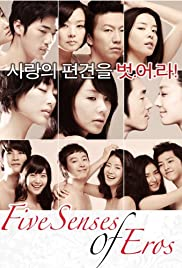 Five Senses of Eros Poster