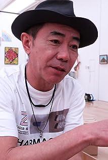 Noritake Kinashi Picture