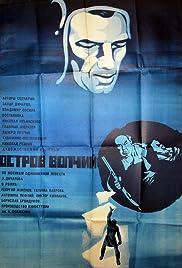 Ostrov Volchiy Poster