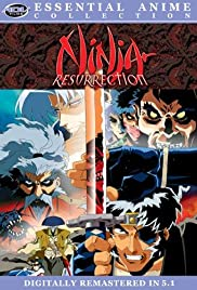 Ninja Resurrection Poster