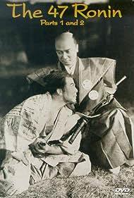 Chôjûrô Kawarasaki in Genroku Chûshingura (1941)