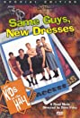 Kids in the Hall: Same Guys, New Dresses