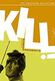 Kill!(1968) Poster - Movie Forum, Cast, Reviews