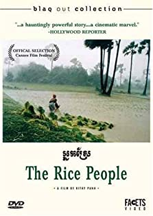 Rice People (1994)