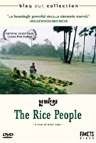 Rice People (1994) Poster