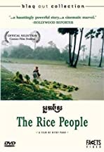 Rice People